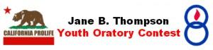 Oratory Contest Logo
